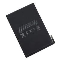 Acumulator iPad Mini 4 A1546