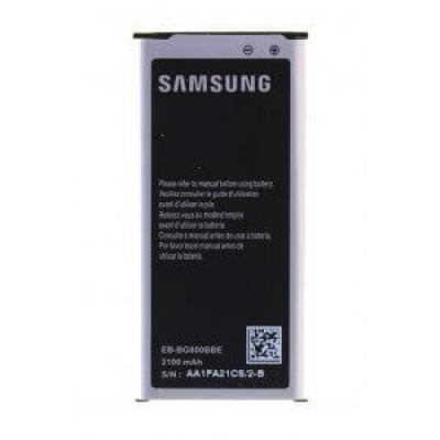 Acumulator  Samsung Galaxy S5